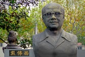 A statue of China's famous playwright at the Shanghai Theater Academy.