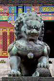 The Chinese consider the lion as a symbolic guardian and protector.