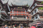 The market by the YuYuan Gardens is wall to wall people on a Sunday.
